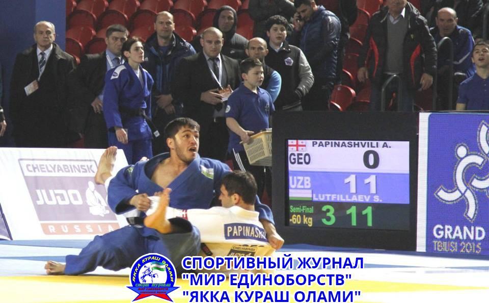 О том как Узбексий Дзюдоист сотворил сенсацию Международном турнире Гран-при по дзюдо в Абу-Даби(ОАЭ)