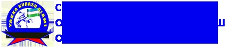 """Республиканский социально-политический онлайн журнал """"Якка кураш олами - Мир единоборств"""""""